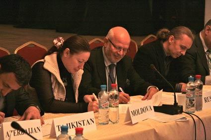 Conferinţa AIPCE 2011, Moscova, Rusia